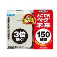 【日本亚马逊】VAPE 未来 电子驱蚊器 150日套装