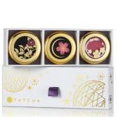 8.5折!Tatcha 山茶金箔滋養潤唇膏3盒套裝 價值$114