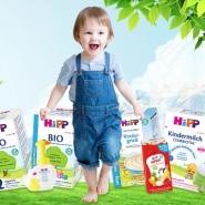 【最高立减13欧】德国BA保镖药房中文网:精选 Hipp 喜宝宝宝洗护、辅食类专场