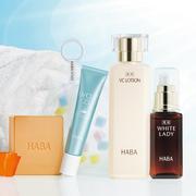 HABA 官網限定基礎護膚套裝