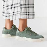 Reebok Club C 85 MCC Sneaker 锐步 女士 绿色 运动鞋