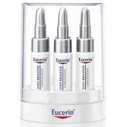 【满减13欧】Eucerin 优色林美白祛斑精华液 6瓶*5ml