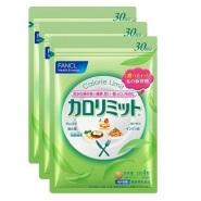 FANCL Calorie Limit 瘦身健康食品 120粒