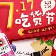 sasa莎莎 : 7.17吃货节 瘦身酵素/美白丸/胶原蛋白片