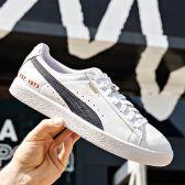 Puma US:精選 折扣區 女士運動鞋
