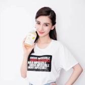 【Baby同款】Bio-E 有機檸檬酵素麥盧卡蜂蜜果汁 500ml