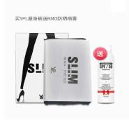 【包邮装】YPL 光速瘦身裤 均码 +RMD 防晒喷雾 SPF50 140g