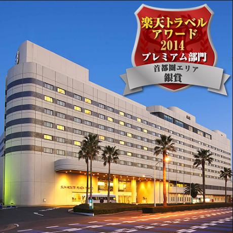 東京燦路都廣場大飯店