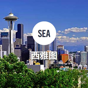 CityPass:西雅圖 5大景點套票