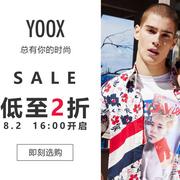 Yoox China:精選 Kenzo、Lavin、Tod's 男士服飾鞋包