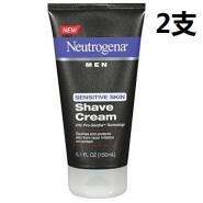【美亚直邮】Neutrogena 露得清 男士剃须膏 敏感肌肤适用 2支装