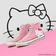 【Kitty迷看過來~新品上架!】Nike:Converse x Hello Kitty 匡威合作款 服飾鞋履