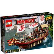 即將停產!LEGO 樂高幻影忍者系列 命運賞賜號 (70618)