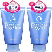 【日本亞馬遜】Shiseido 資生堂 洗顏??葡疵婺?2個裝 120g