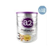 【包郵裝】A2 白金版嬰幼兒奶粉 3段 900g*6罐