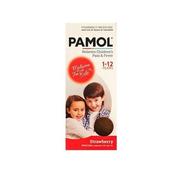 【滿減8紐】Pamol 寶寶發燒止痛液 草莓味 100ml