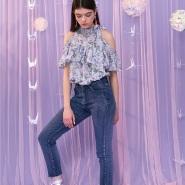 【Red Velvet Irene 机场同款】Citybreeze 蓝色紧身牛仔裤
