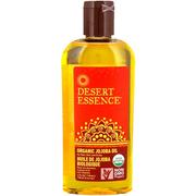 【4件0稅免郵】Desert Essence 100%純荷荷巴油 118ml