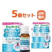 【满额立减1600日元+10%积分返还】Bean Stalk 雪印 改善宝宝肠胃益生菌 8ml*5瓶装