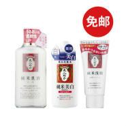 【免邮】美人糠 纯米保湿洁面乳 135g+纯米美白化妆水 130ml+纯米美白乳液 130ml