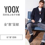 Yoox China:精選 意大利小眾設計品牌 Covert、Palto 等 男士服飾、鞋包