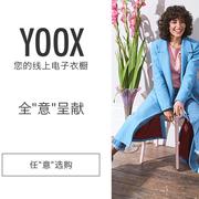 Yoox China:精選 意大利小眾設計品牌 Mia Moltrasio、Akep 等 女士服飾、鞋包