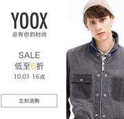 Yoox China:精選 Lavin、Valentino、D&G 等男士服飾、鞋包