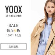 Yoox China:精選 Maison Magiela、Alexander Wang、D&G 等女士服飾、鞋包