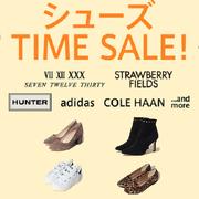 OUTLET PEAK:精選人氣品牌秋冬款女鞋