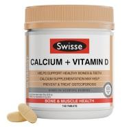 Swisse 钙+维生素D 补钙片 150粒
