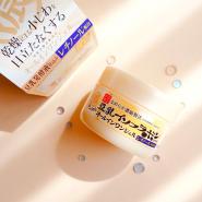 【中亚Prime会员】SANA 豆乳美肌系列 高保湿补水弹力紧实面霜 50g