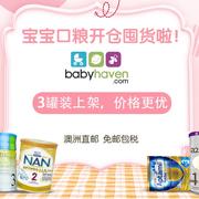 【包郵包稅】BabyHaven:精選 A2、Aptamil 愛他美、Bellamy's 貝拉米等澳洲奶粉