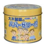 【日本亚马逊】大木制药 婴幼儿维生素AD plus 软糖 120粒 柠檬味