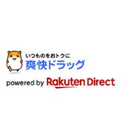 日本爽快藥妝店:購物攻略