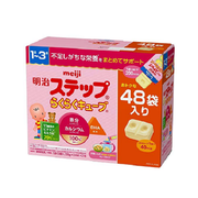 【日亞自營】Meiji 明治 2段奶粉 1-3歲固體便攜裝 28g*48條