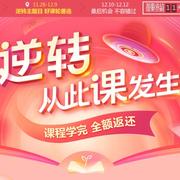 【55專享】100%中獎!滬江網校:挑戰12國外語 托福雅思 考研K12