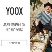 Yoox China:精選 意大利小眾設計品牌 M1992、Danilo Paura 等男士服飾、鞋包