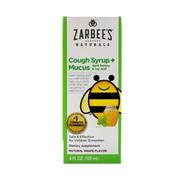 【8.5折】滿額再8.8折!Zarbee's Naturals 兒童止咳化痰糖漿 含黑蜂蜜 天然葡萄味 118ml