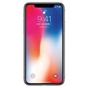 【立減500元】Apple iPhone X 64GB 深空灰 移動聯通電信4G手機