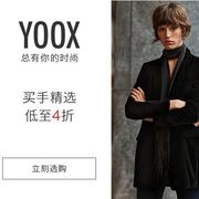 【年末大促】Yoox China:精選 Moschino、MSGM 等女士服飾、鞋包
