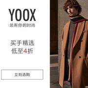 【年末大促】Yoox China:精選 Diesel、Vivienne Westwood 等男士服飾、鞋包