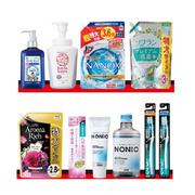 日本爽快藥妝店:年末必買品