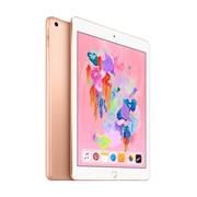 Apple 蘋果 9.7英寸2018年新款iPad WIFI版 128G/A10芯片/Retina顯示屏