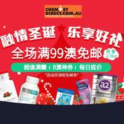 【圣誕專場】澳洲Chemist Direct藥房:全場食品保健、母嬰用品等