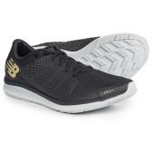 碼全多色可選~New Balance 新百倫 FuelCell 新款旗艦男士輕量緩震跑鞋