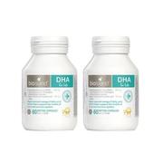 【免郵套裝】Bio Island 生物島 嬰幼兒DHA膠囊?60粒*2瓶