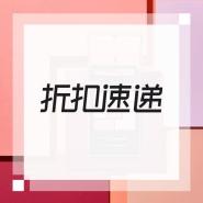 Laura Mercier 官网 全场8折+免邮热卖