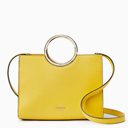 【官網上新】Kate Spade White Rock Road Sam 黃色斜挎包