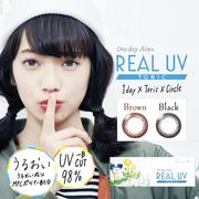 10片裝3盒立減1100日元+18%高返!Real UV 日系美瞳 日拋 10片*3盒 3色可選