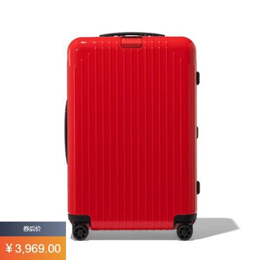 【包郵+稅費補貼】RIMOWA 日默瓦 Essential Lite 系列 26寸時尚拉桿箱